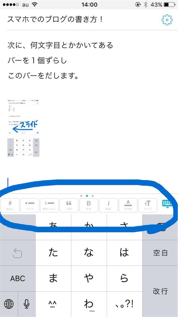 f:id:amiko0921:20170722140102j:image