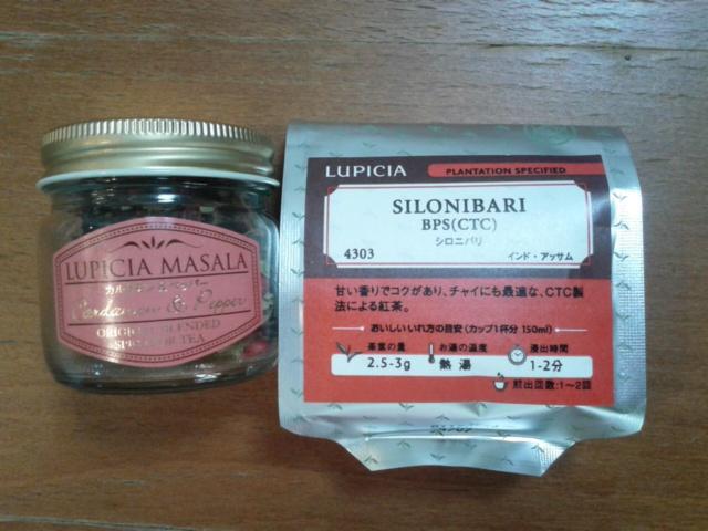 f:id:amimono-seikatsu:20171225084415j:plain