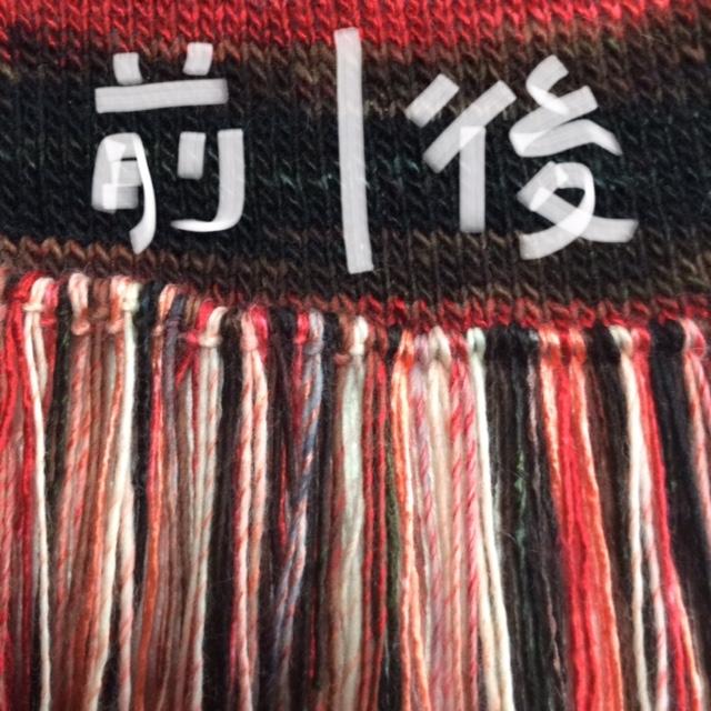 f:id:amimono-seikatsu:20180128143829j:plain