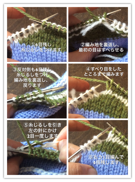 f:id:amimono-seikatsu:20180224190305p:plain