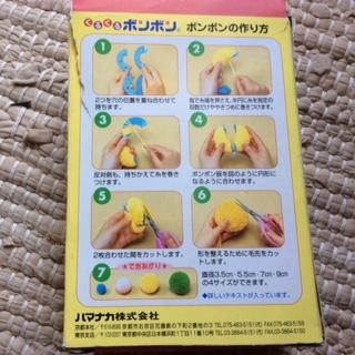 f:id:amimono-seikatsu:20180603084837j:plain