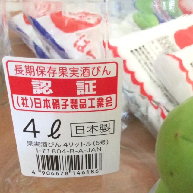 f:id:amimono-seikatsu:20180624141516j:plain