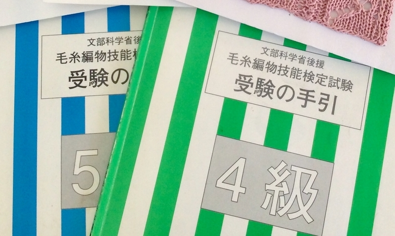 f:id:amimono-seikatsu:20190126112055j:plain