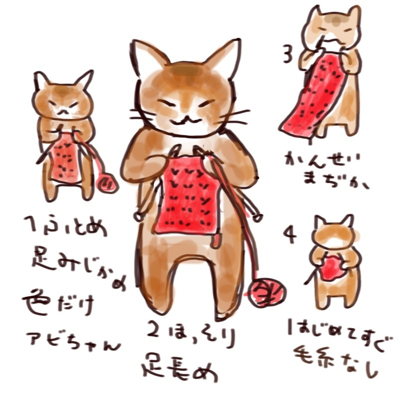 f:id:amimono-seikatsu:20190428183930j:plain
