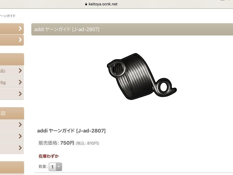f:id:amimono-seikatsu:20190625153156j:plain