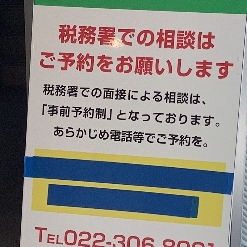 f:id:amimono-seikatsu:20190628100204j:plain