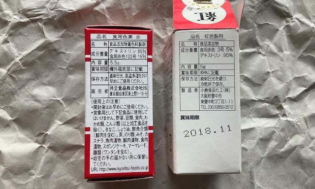 f:id:amimono-seikatsu:20200429173800j:plain