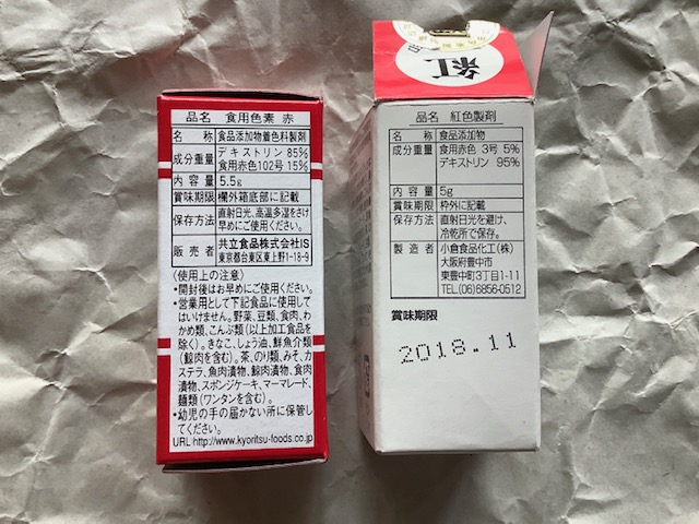 f:id:amimono-seikatsu:20200430002417j:plain