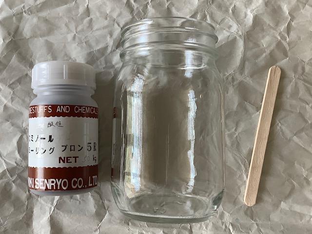 f:id:amimono-seikatsu:20200513145412j:plain