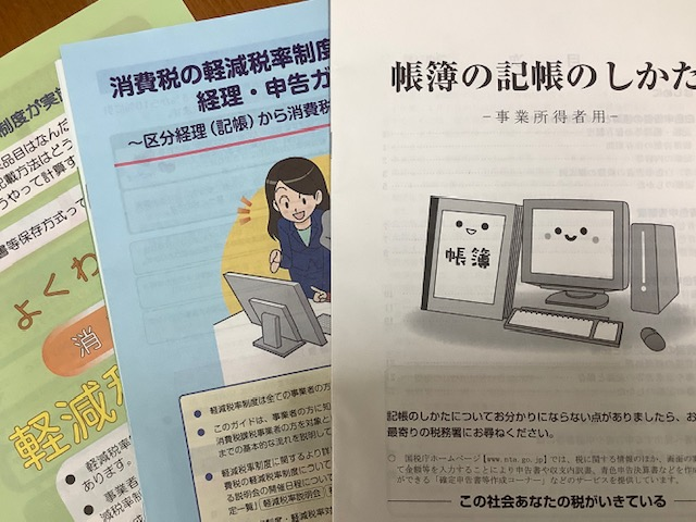f:id:amimono-seikatsu:20200527143225j:plain