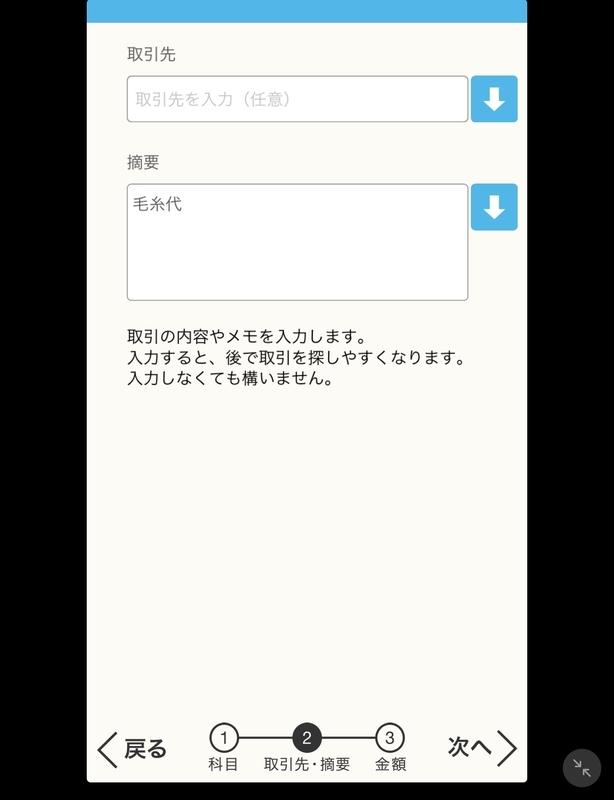 f:id:amimono-seikatsu:20200527191221j:plain