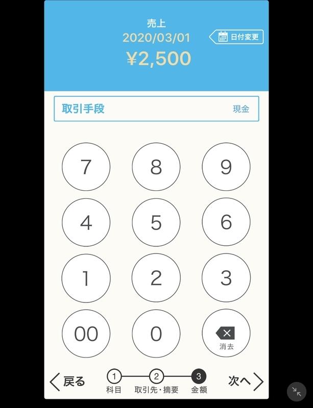 f:id:amimono-seikatsu:20200527191225j:plain