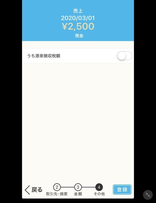 f:id:amimono-seikatsu:20200527191230j:plain