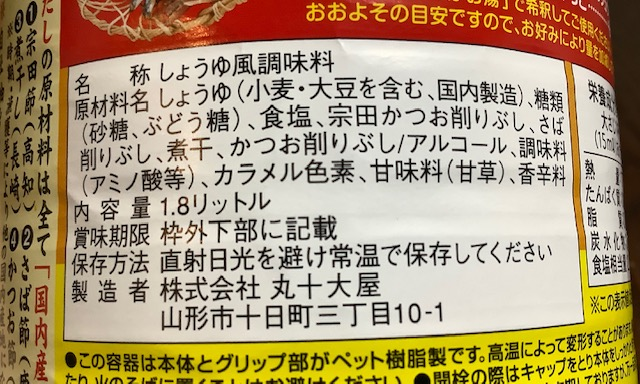 f:id:amimono-seikatsu:20210207011410j:plain