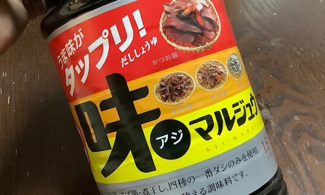 f:id:amimono-seikatsu:20210207011412j:plain