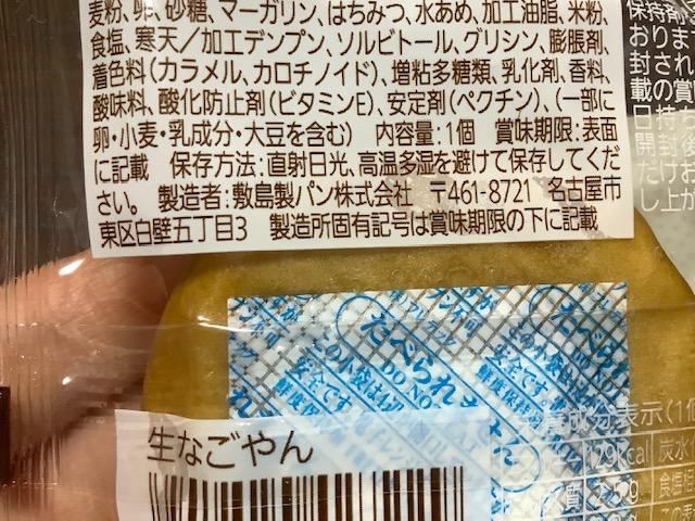 f:id:amimono-seikatsu:20210207084212j:plain