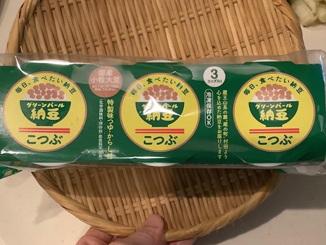 f:id:amimono-seikatsu:20210207085937j:plain