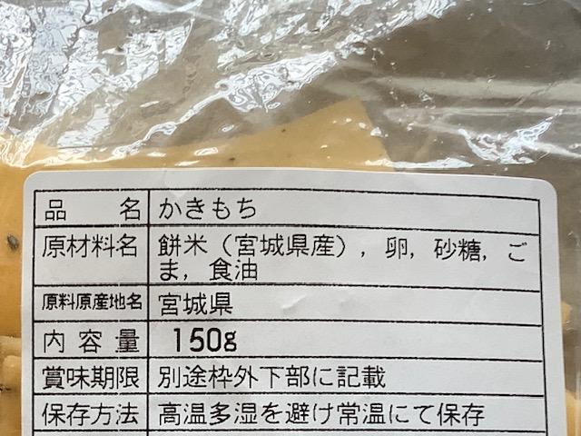 f:id:amimono-seikatsu:20210207090614j:plain