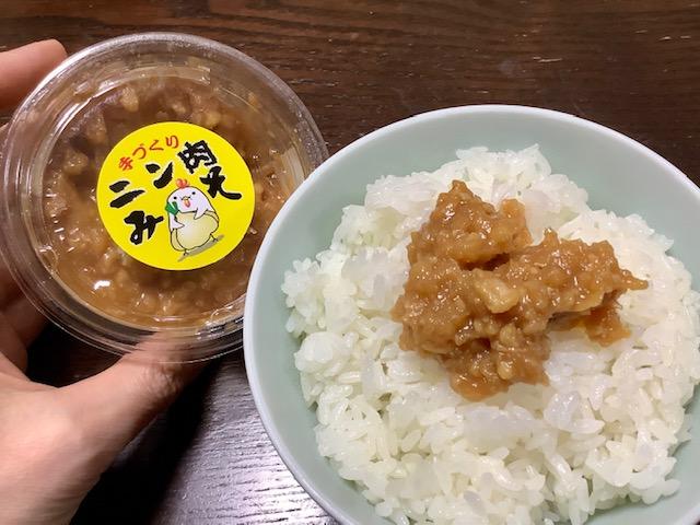 f:id:amimono-seikatsu:20210214161617j:plain