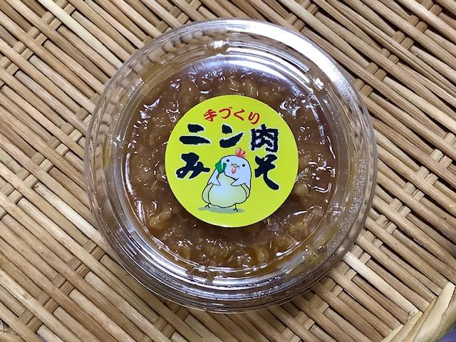 f:id:amimono-seikatsu:20210214161805j:plain