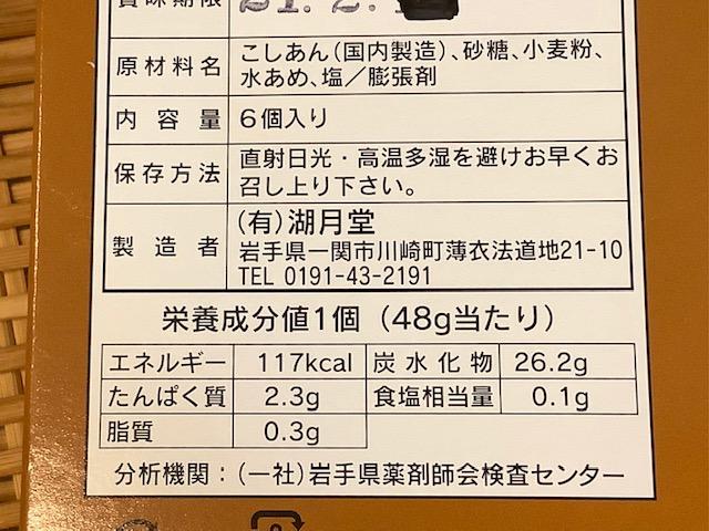 f:id:amimono-seikatsu:20210214161818j:plain