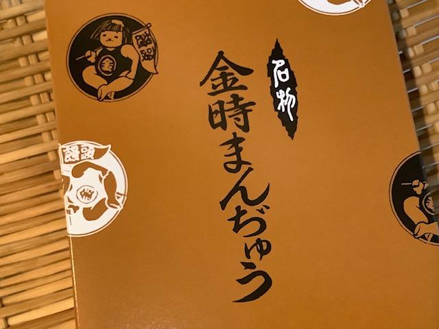 f:id:amimono-seikatsu:20210214161820j:plain