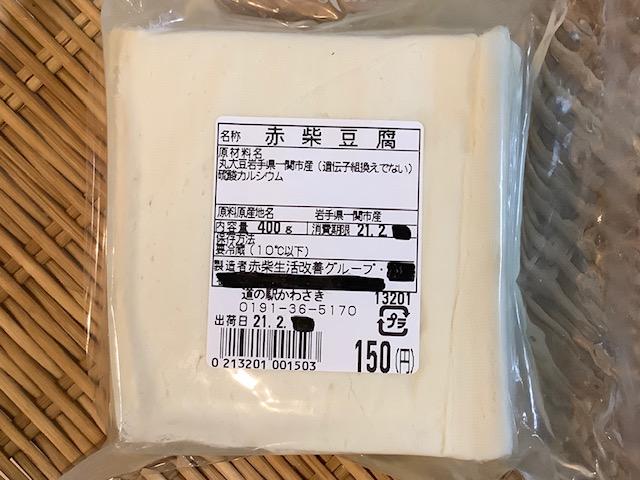 f:id:amimono-seikatsu:20210214161933j:plain