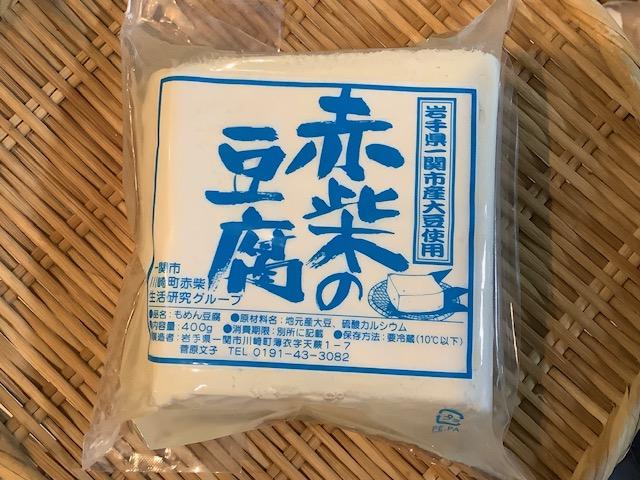 f:id:amimono-seikatsu:20210214161935j:plain