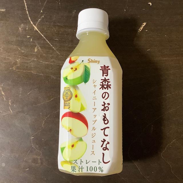 f:id:amimono-seikatsu:20210217184531j:plain