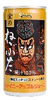 f:id:amimono-seikatsu:20210219092128p:plain