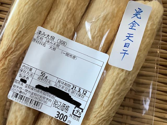 f:id:amimono-seikatsu:20210219215342j:plain