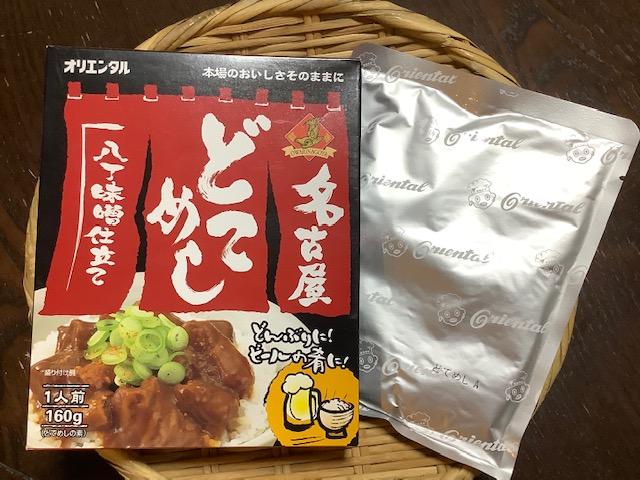 f:id:amimono-seikatsu:20210221190053j:plain