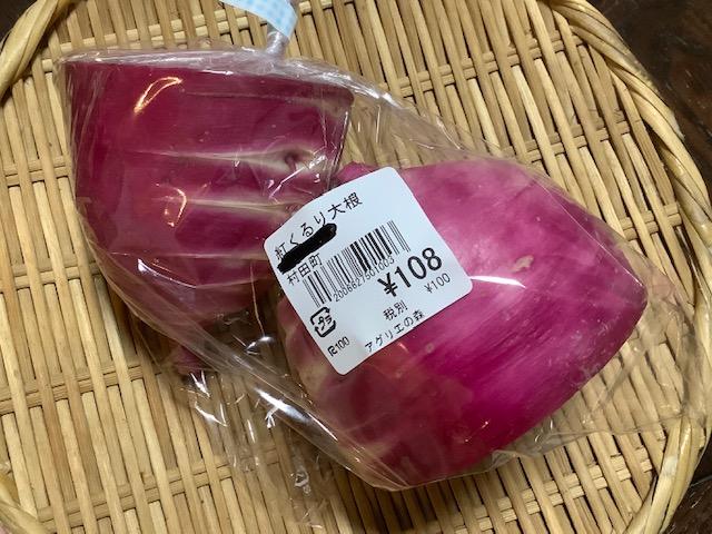 f:id:amimono-seikatsu:20210221190114j:plain