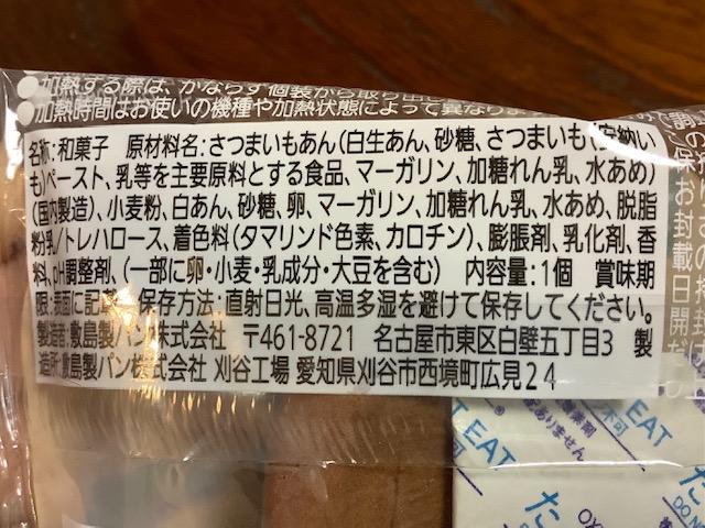 f:id:amimono-seikatsu:20210228013729j:plain