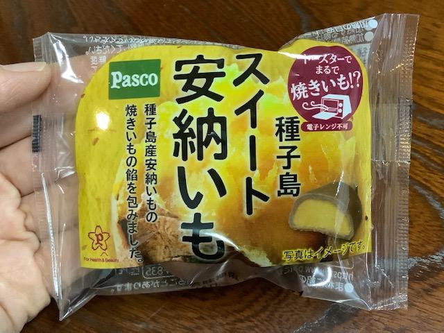 f:id:amimono-seikatsu:20210228013731j:plain