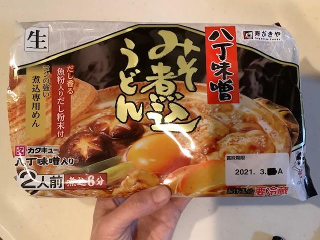 f:id:amimono-seikatsu:20210228013748j:plain