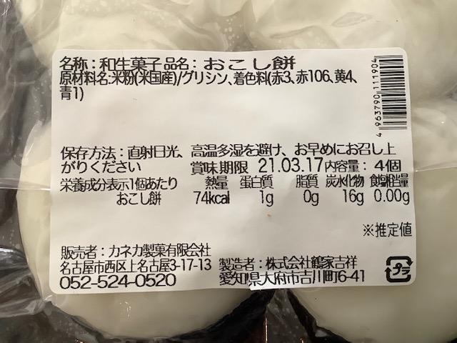 f:id:amimono-seikatsu:20210228102327j:plain