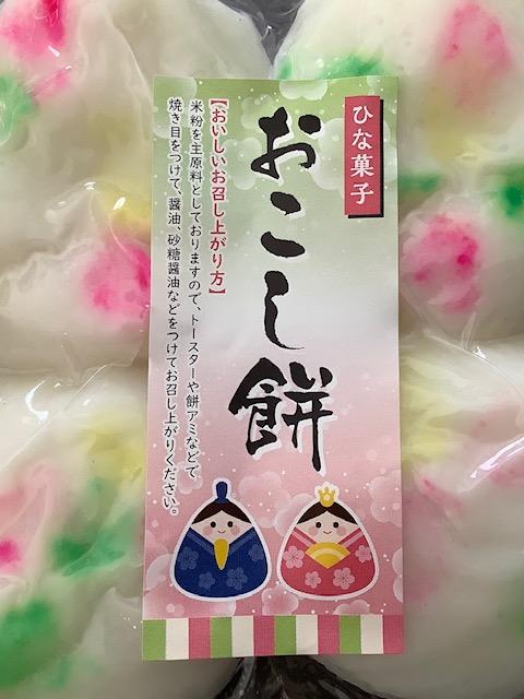 f:id:amimono-seikatsu:20210228102331j:plain
