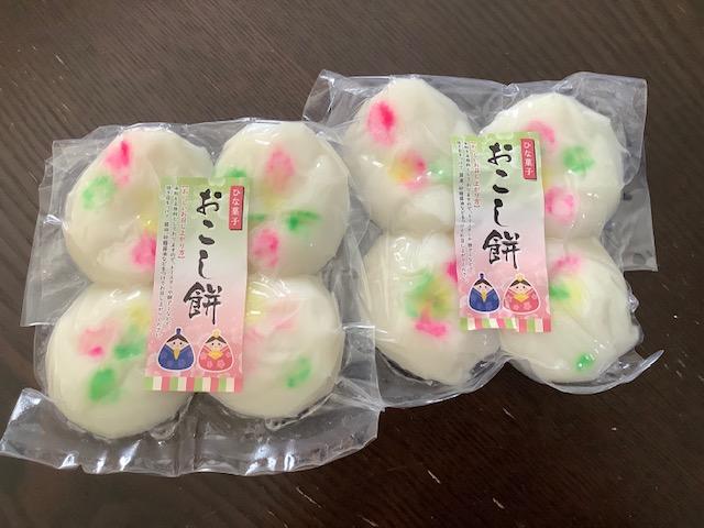 f:id:amimono-seikatsu:20210228102335j:plain