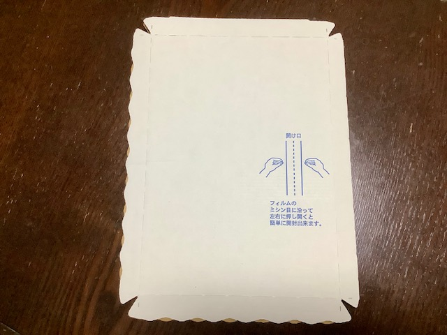 f:id:amimono-seikatsu:20210302205049j:plain