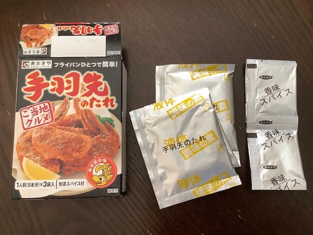 f:id:amimono-seikatsu:20210303180353j:plain