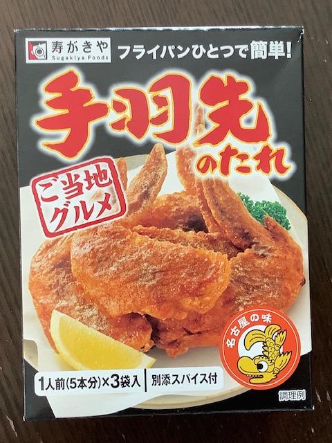 f:id:amimono-seikatsu:20210303180403j:plain