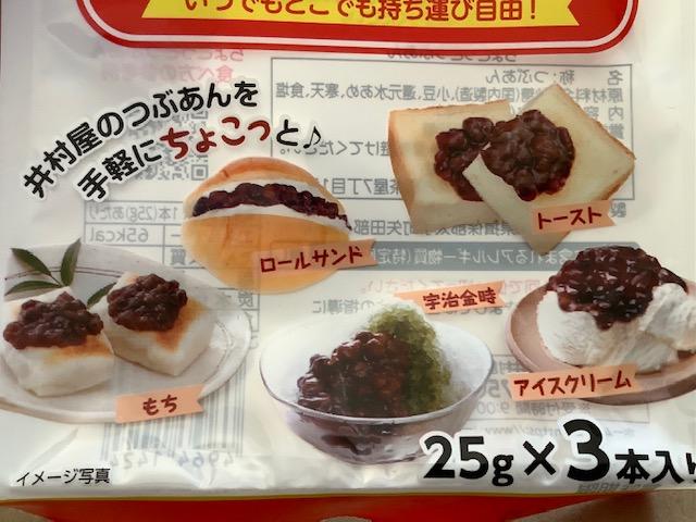 f:id:amimono-seikatsu:20210306141044j:plain