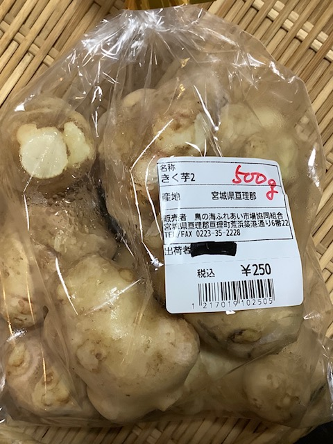 f:id:amimono-seikatsu:20210312172934j:plain