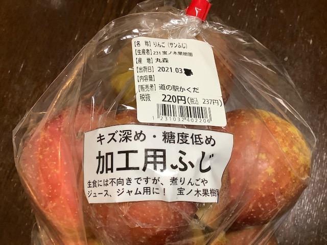 f:id:amimono-seikatsu:20210313102744j:plain