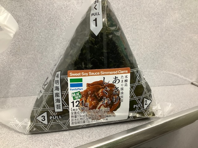 f:id:amimono-seikatsu:20210313103208j:plain