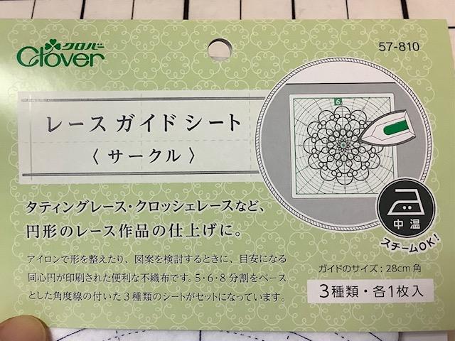 f:id:amimono-seikatsu:20210316143341j:plain