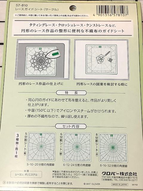 f:id:amimono-seikatsu:20210316143346j:plain