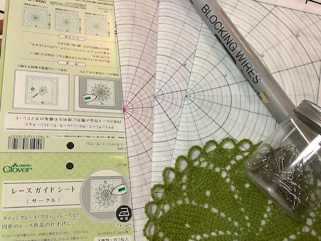 f:id:amimono-seikatsu:20210316143425j:plain