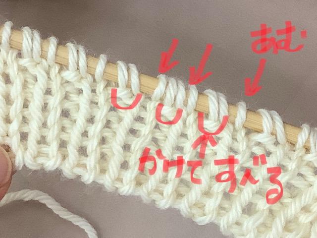 f:id:amimono-seikatsu:20210318222737j:plain